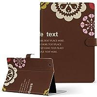 igcase d-01J dtab Compact Huawei ファーウェイ タブレット 手帳型 タブレットケース タブレットカバー カバー レザー ケース 手帳タイプ フリップ ダイアリー 二つ折り 直接貼り付けタイプ 004981 フラワー 花 フラワー ブラウン