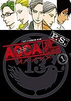 ACCA13区監察課 P.S. 第01巻