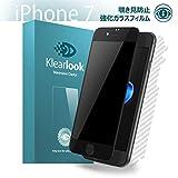 Klearlook Iphone 8/Iphone 7用 強化ガラス保護フィルム 覗き見防止 ケースに干渉せず 気泡0 黒