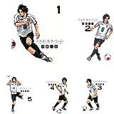 フットボールネーション / 大武 ユキ のシリーズ情報を見る