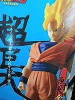 ドラゴンボールZ 組立式スーパーサイズソフビフィギュア2 孫悟空