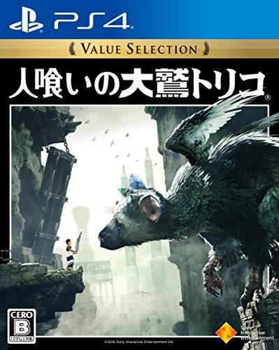 【PS4】人喰いの大鷲トリコ Value Selection...