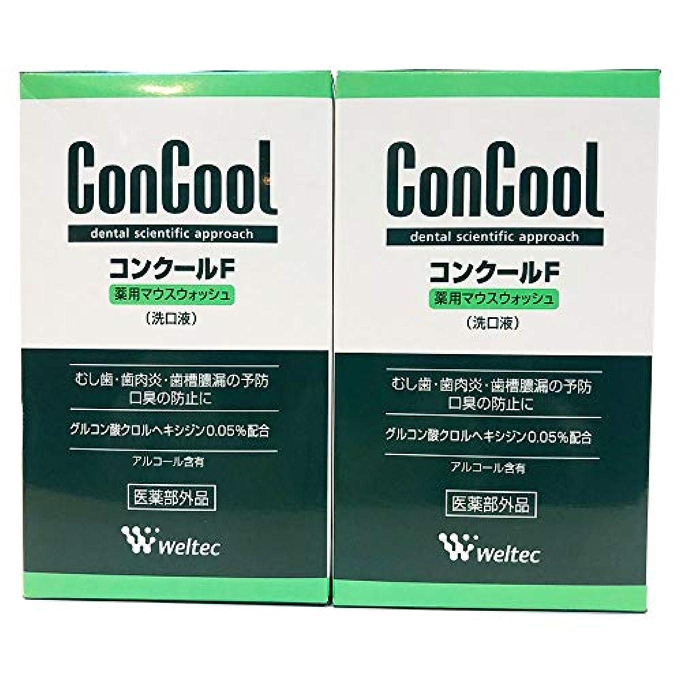 オゾン飲料かごウエルテック コンクールF 100ml ×2 本 医薬部外品