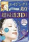 【今日だけ】肌美精 超浸透3Dマスク エイジングケア(美白) 4枚 (医薬部外品)が激安特価!