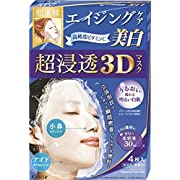 肌美精 (95)新品:  ¥ 698  ¥ 648 ポイント:27pt (4%)30点の新品/中古品を見る: ¥ 580より