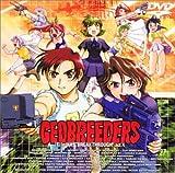 ジオブリーダーズ2 File-XX 魍魎遊撃隊 乱戦突破 act.4[VIBF-25][DVD]