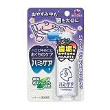 丹平製薬 ハミケア グレープ風味 25g