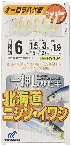 ハヤブサ(Hayabusa) 一押しサビキ 北海道ニシン・イワシ 6本鈎 6-1.5 HS434-6-1.5