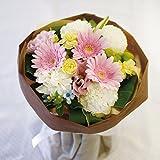 花由 花束 そのままブーケ お供え用 マケプレお急ぎ便