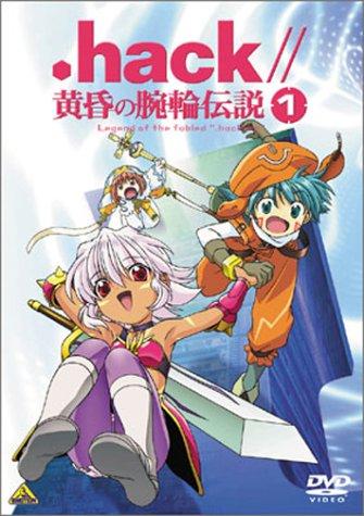 .hack//黄昏の腕輪伝説 1 [DVD]