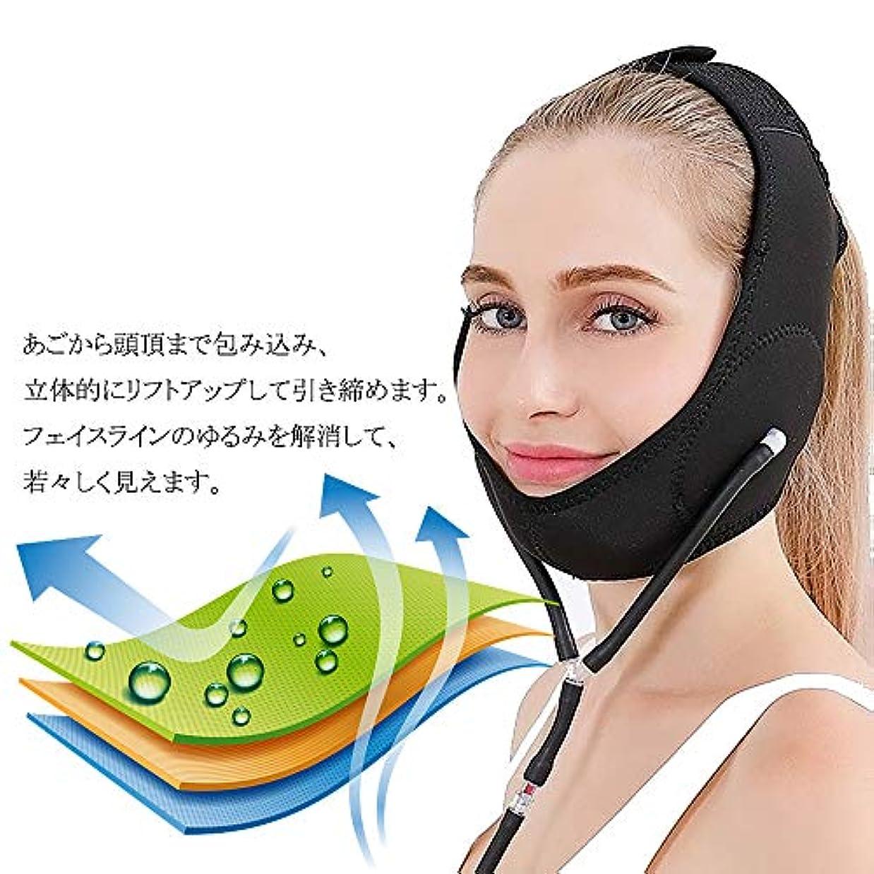 手綱意図的ショートSHQIDLILAG (ヨイ) エアー 顔やせ マスク 小顔 ほうれい線 空気入れ エアーポンプ 顔のエクササイズ フェイスリフト レディース (フリーサイズ, ピンク) (B)