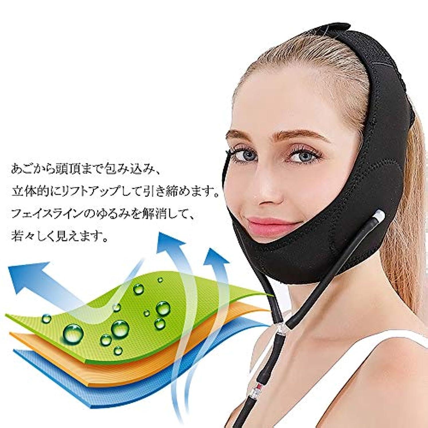 姿勢回路不誠実SHQIDLILAG (ヨイ) エアー 顔やせ マスク 小顔 ほうれい線 空気入れ エアーポンプ 顔のエクササイズ フェイスリフト レディース (フリーサイズ, ピンク) (B)