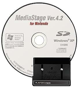 PLAY-YAN micro & MediaStage セット