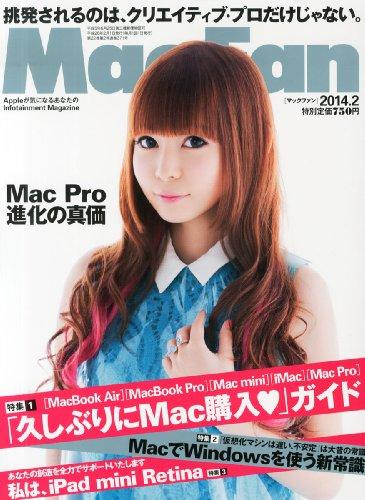Mac Fan (マックファン) 2014年 02月号 [雑誌]の詳細を見る