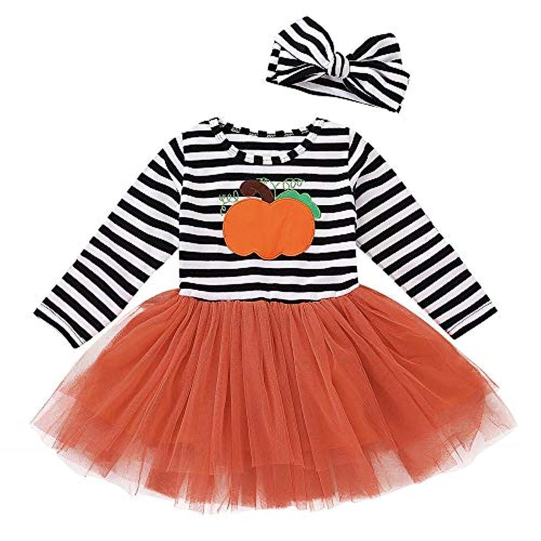 疾患私たちかもめCinhent JP 子供赤ちゃんパンプキンストライププリントドレス 、ロングスリーブ+ヘッドバンドセット、お子様の記念日?ハロウィーンの衣装 (110)
