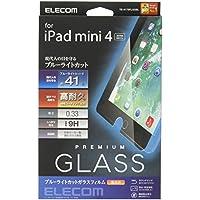 エレコム 保護フィルム iPad mini4対応 高耐久強化ガラス 硬度9H ブルーライトカット TB-A17SFLGGBL