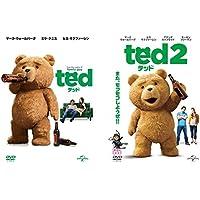 テッド ted 1、2 [レンタル落ち] 全2巻セット