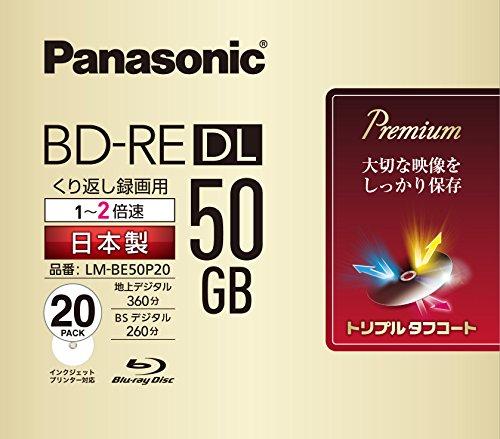 パナソニック 録画用2倍速ブルーレイ片面2層50GB(書換型)20枚