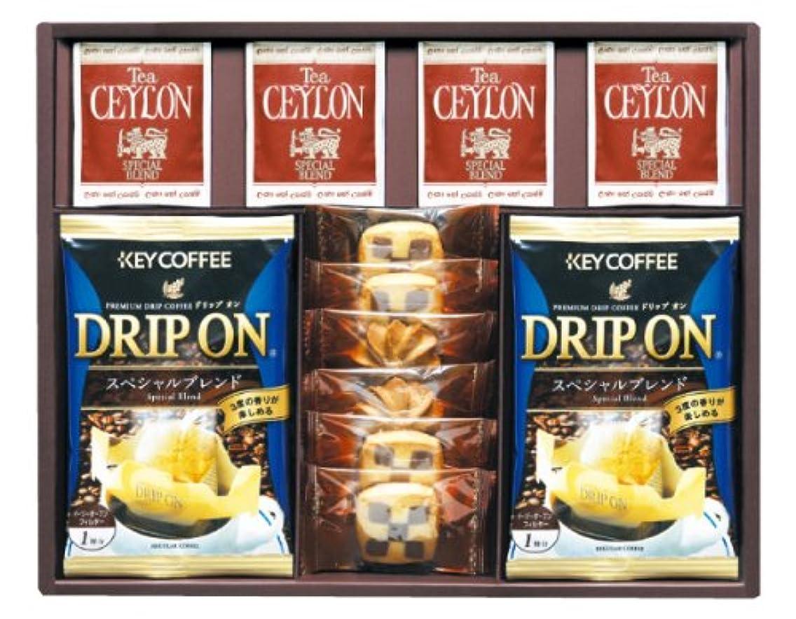 滅びる予防接種する助言ドリップコーヒー&クッキー&紅茶アソートギフト B154-03