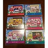 どうぶつの森 amiibo アミーボ カード サンリオ キャラクターズコラボ 6種類 エトワール フィーカ チェルシー マーティー トビー