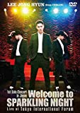 1st Solo Concert in Japan ~Welcome to SPAR...[DVD]