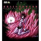 ブレンパワード パーフェクトボックス Part-2 [DVD]