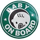 (ロキリフ) BABY ON BOARD 赤ちゃん 乗車中 マグネット ステッカー ( グリーン 16cm )