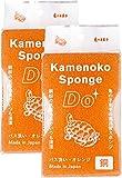 亀の子 お風呂掃除 スポンジ Do バス洗い オレンジ 2個セット 22192463