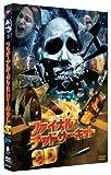 ファイナル・デッドサーキット 3Dプレミアム・エディション〈2枚組〉(初回生産限定)[DVD]