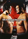 PRO-WRESTLING NOAH Departure 7.10 東京ドーム大会 [DVD]