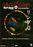 Ringu 0: B?sudei [DVD] [Region 2] (IMPORT) (No English version) by Yukie Nakama