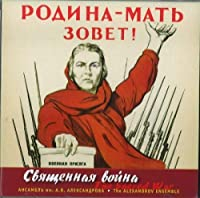 The Sacred War. Popular Military Songs. Alexandrov Song and Dance Ensemble of the Soviet Army.