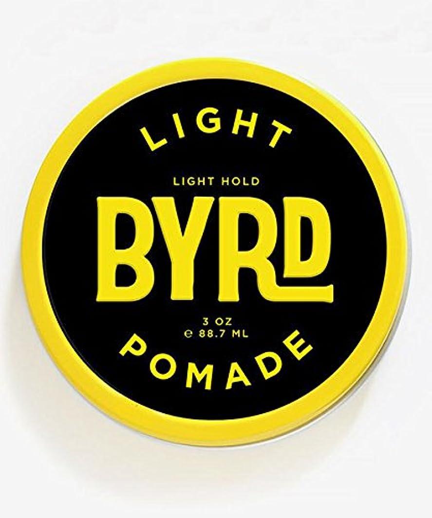 人道的熟す残忍なBYRD(バード) ライトポマード 95g