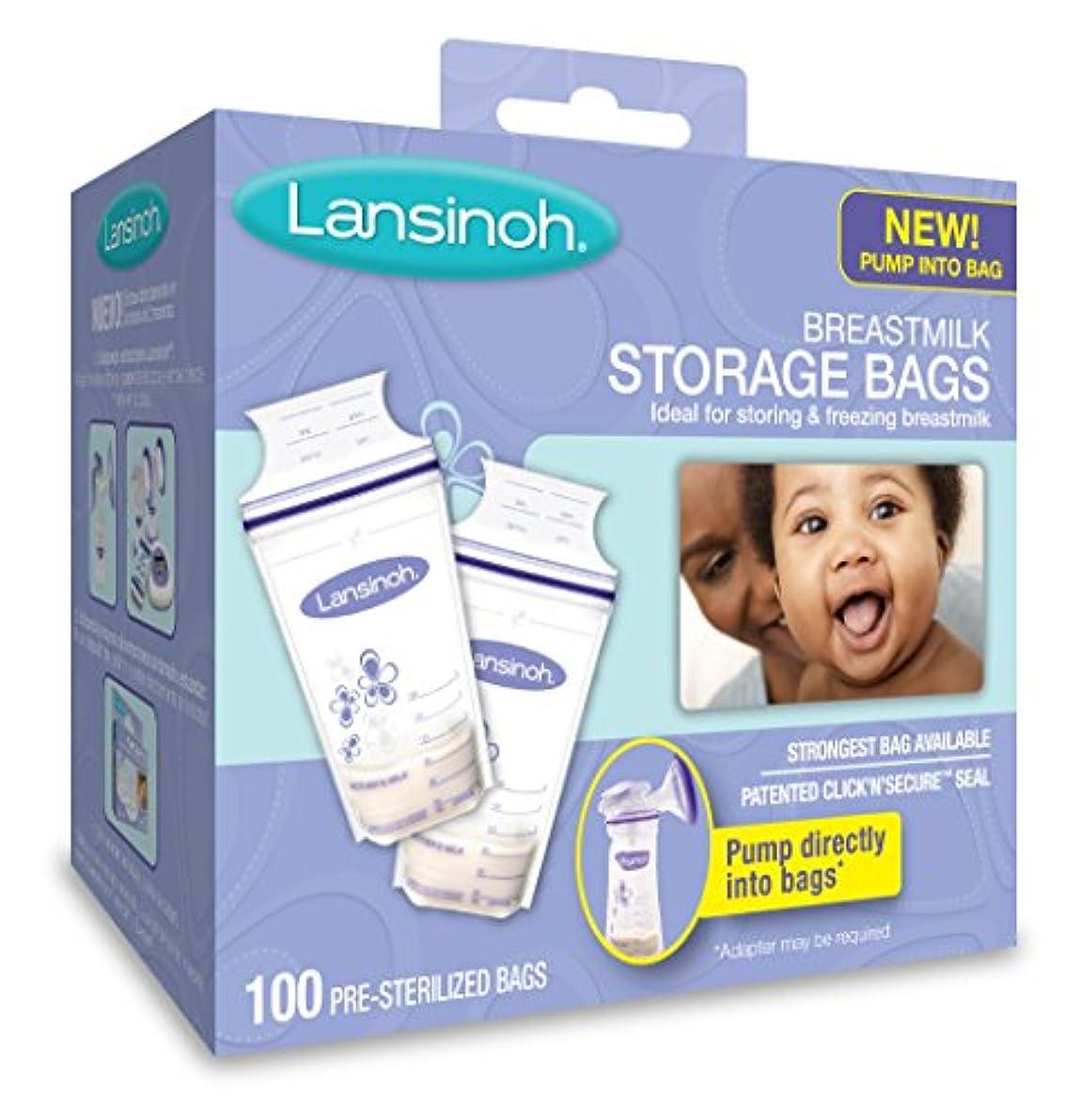 Lansinoh Breastmilk ストレージバッグ 100枚 BPAフリー BPSフリー