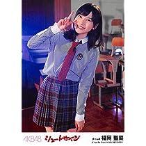 【福岡聖菜】 公式生写真 AKB48 シュートサイン 劇場盤 アクシデント中Ver.