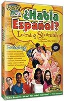 Standard Deviants: Spanish [DVD] [Import]