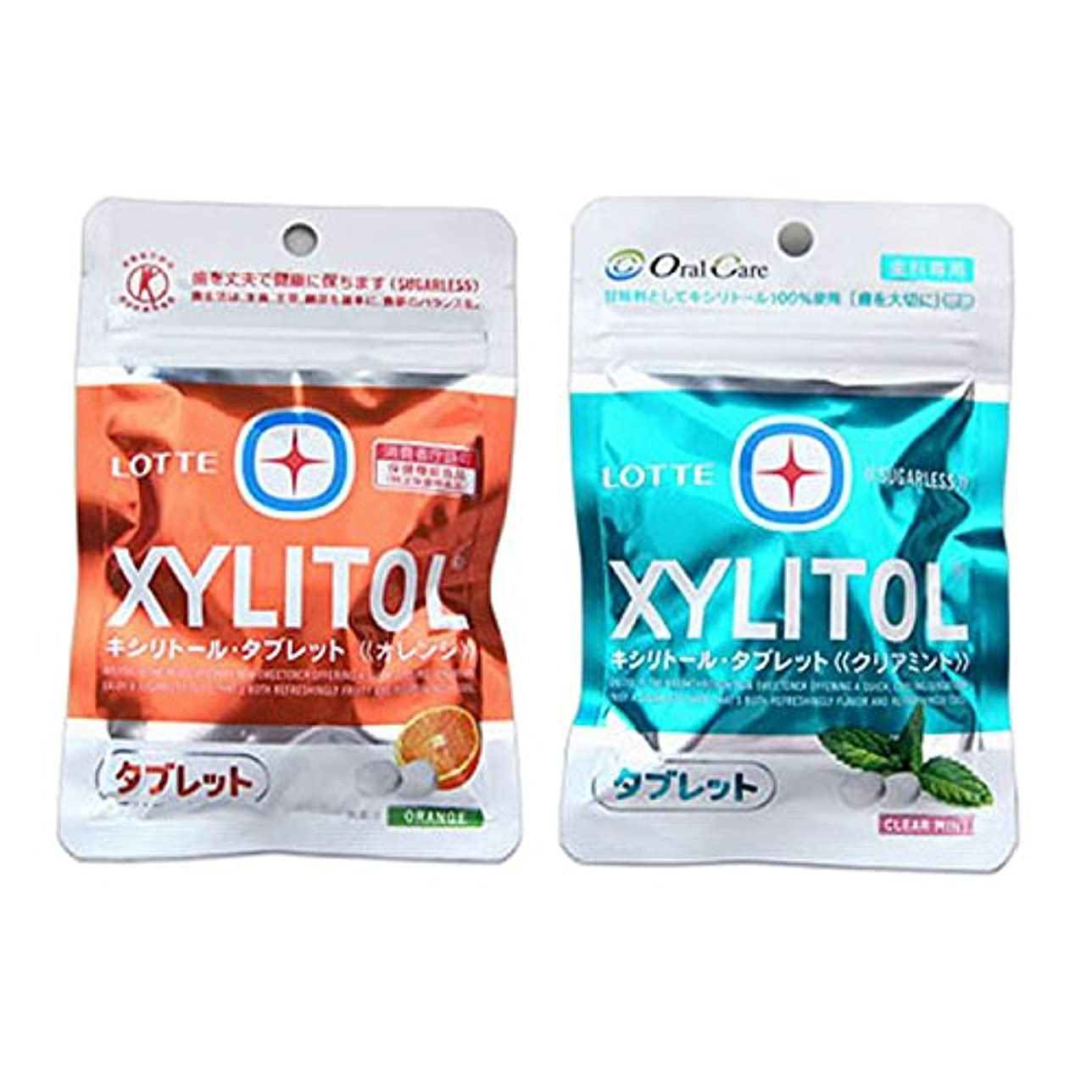 繊毛凝縮する見出しキシリトールタブレット(ラミチャック) キシリトール タブレット ラミチャック 3袋 場 クリアミント1袋+オレンジ2袋 -