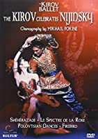 Kirov Celebrates Nijinsky [DVD] [Import]