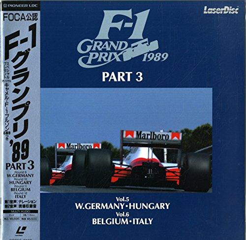 FOCA公認 F-1 グランプリ'89 PART3[GERMAN GP/HUNGARIAN GP][Laser Disc]