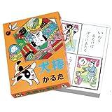 【和玩具】  犬棒かるた(3個)  / お楽しみグッズ(紙風船)付きセット
