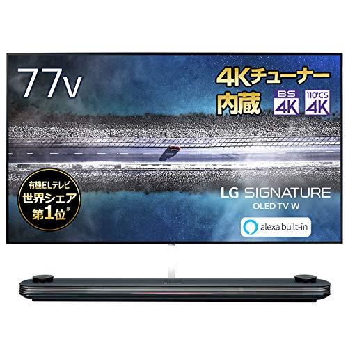 LG 77型 4Kチューナー内蔵有機ELテレビ Alexa搭載/ドルビーアトモス対応 OLED77W9PJA