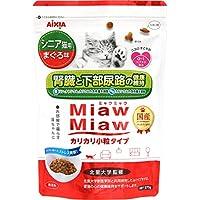 アイシア MiawMiaw カリカリ小粒 シニアまぐろ味 270g