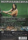 アナコンダ<Hi-Bit Edition> [DVD]