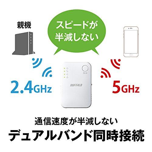 『BUFFALO WiFi 無線LAN中継機 WEX-1166DHPS 11ac/n/a/g/b 866+300Mbps ハイパワー コンパクトモデル 【iPhoneX/iPhoneXSシリーズ メーカー動作確認済み】』の1枚目の画像