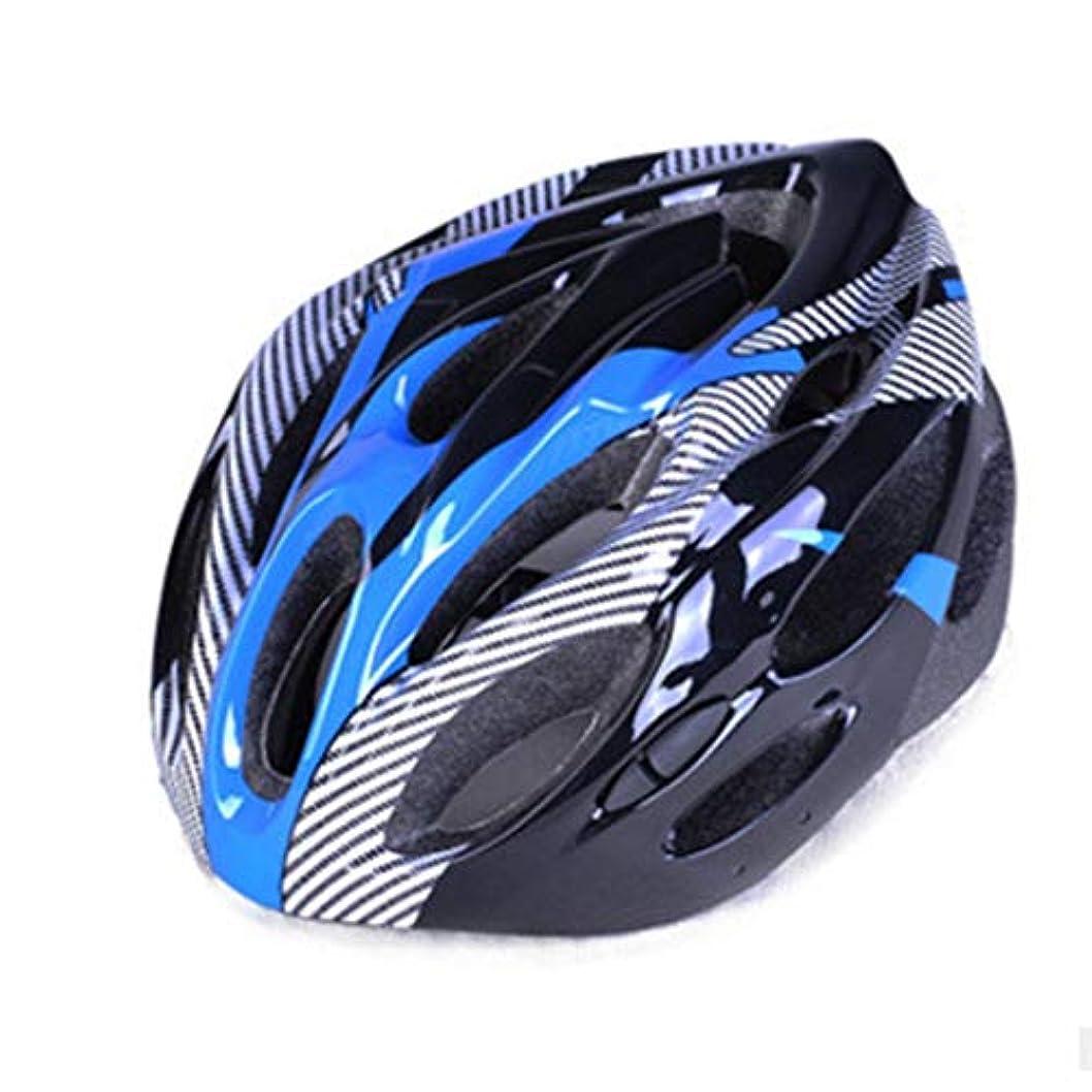 テレビ局征服する呼び出すCAFUTY 大人の安全ヘルメット調整可能なロードサイクリングマウンテンバイク自転車ヘルメット(青) (Color : ブルー)
