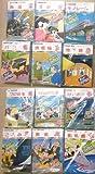 【まんがはじめて物語】全60冊 国際情報社