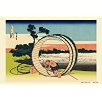 キューティーズ 300ピース ジグソーパズル 尾州不二見原 (富嶽三十六景)(26x38cm)