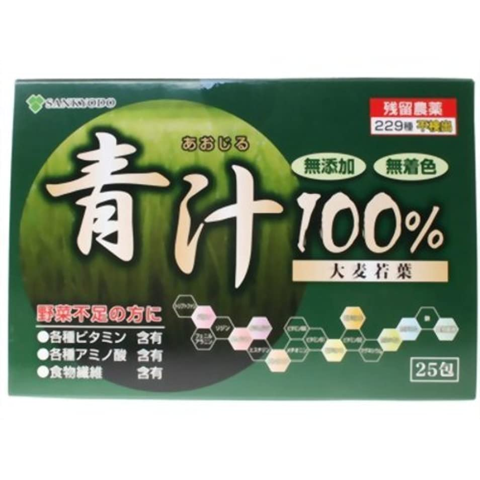 闘争彼順応性大麦若葉青汁100% 3g×25包