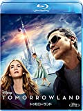 トゥモローランド[Blu-ray/ブルーレイ]