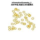 双対平坦、双直交、双対座標系:遺伝統計学のための情報幾何3